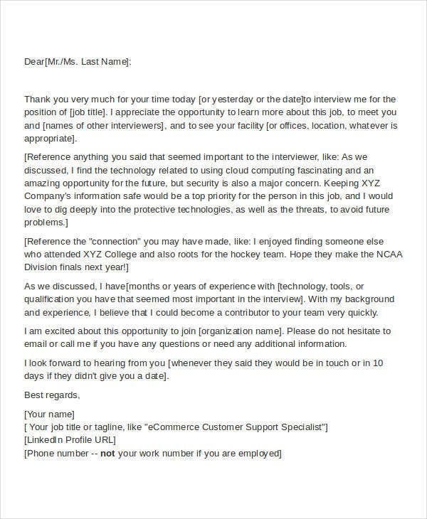job interview thank you letter email example