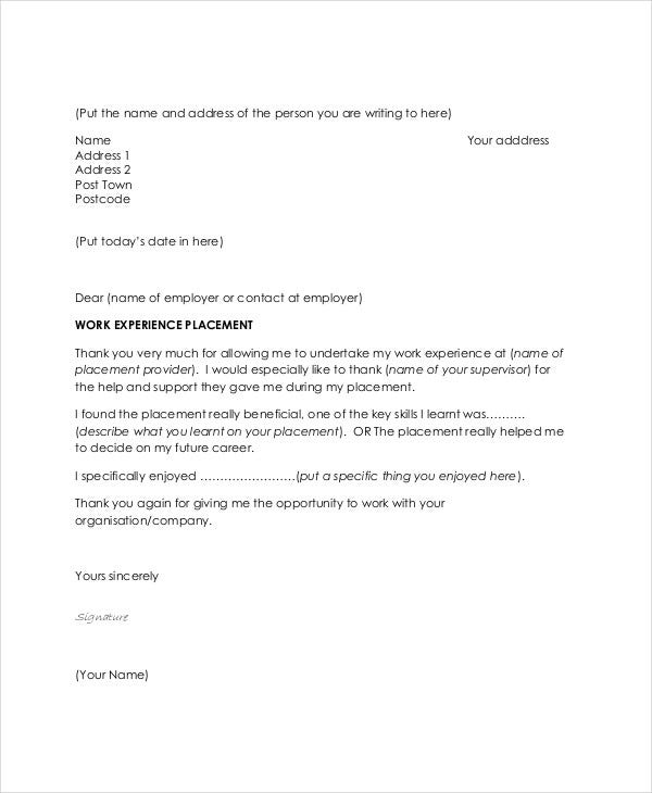 work experience placement thank you letter