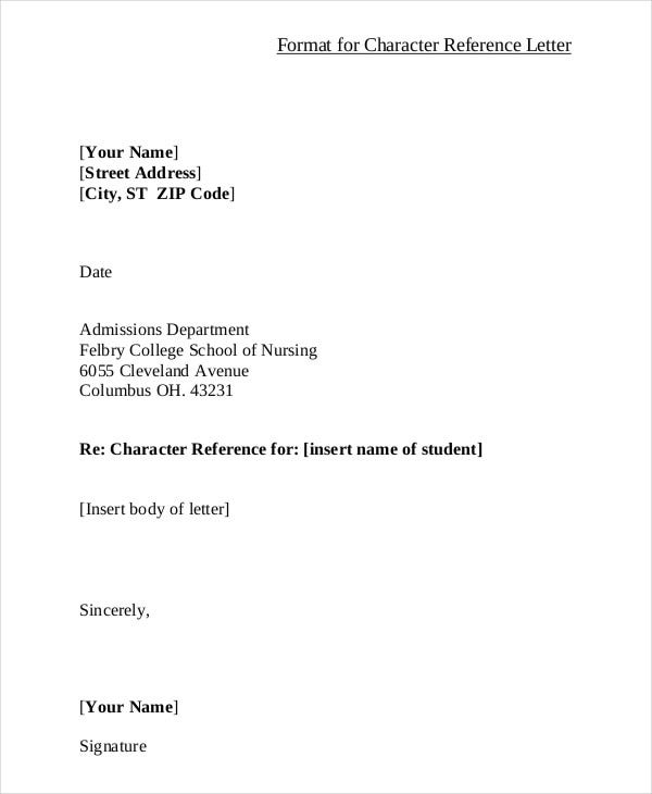 46  sample reference letter templates