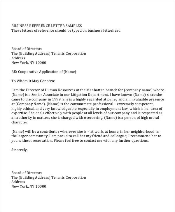 business professional reference letter