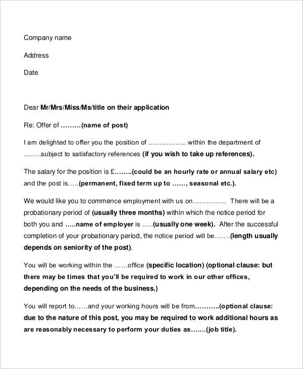 Job Duties Reference Letter
