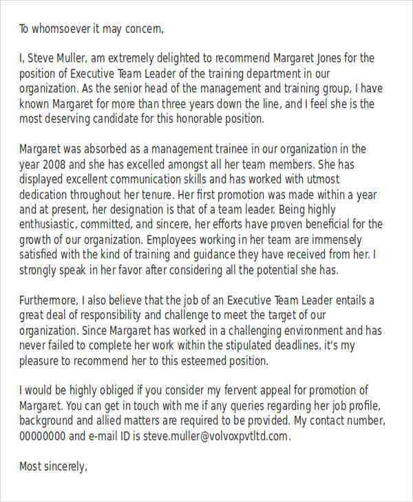 job promotion recommendation letter format