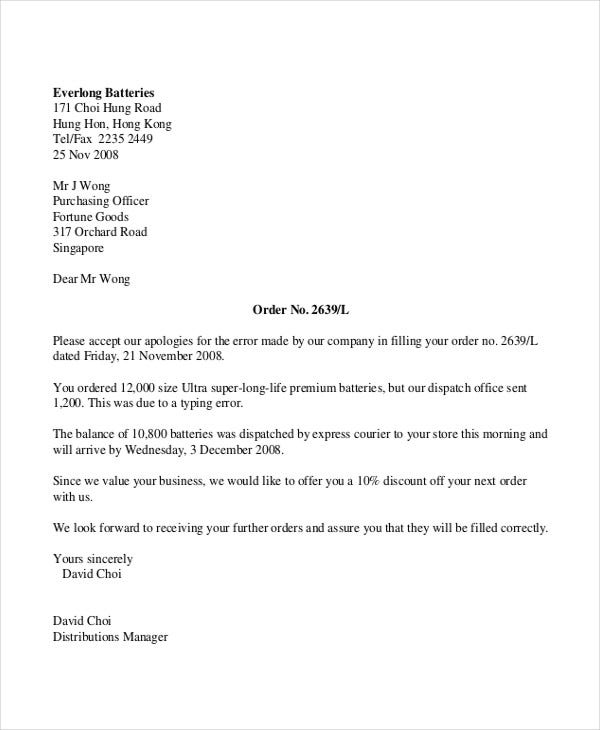 Apology Accepted Business Letter  Purchase Inquiry Letter