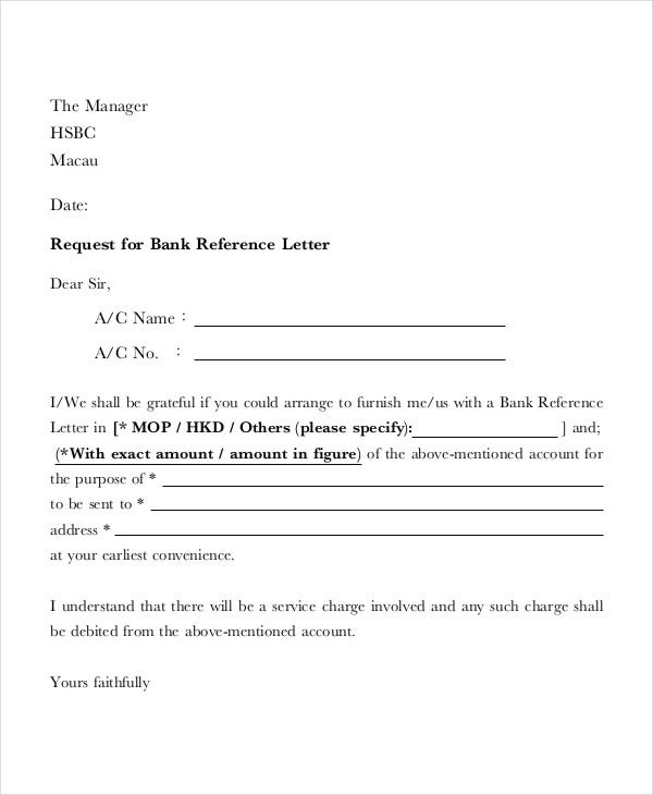 business reference request letter