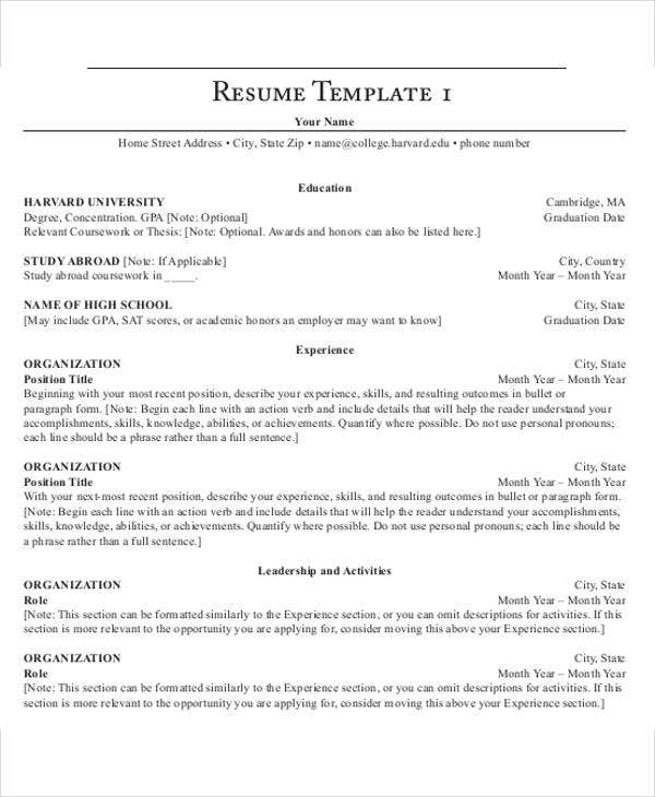 resume paragraph form