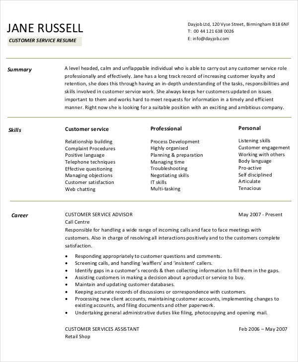 sample retail customer service resume
