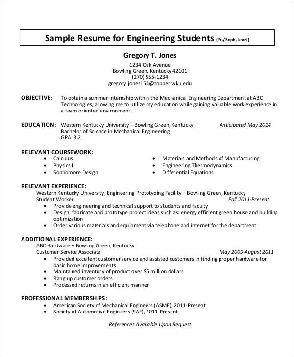 free sample student resume template