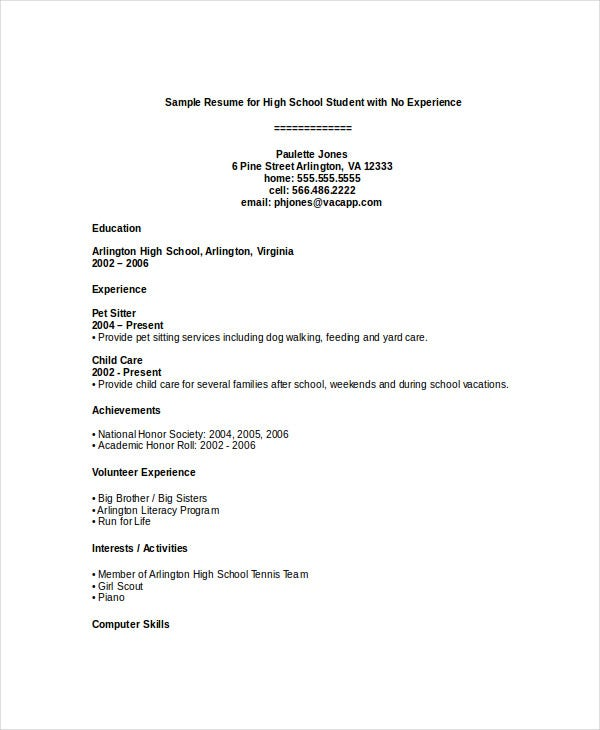 High School Student Resume Template No Experience | Resume