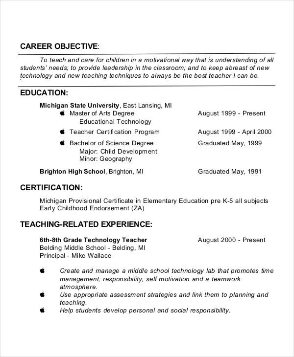 sample resume objective for teacher