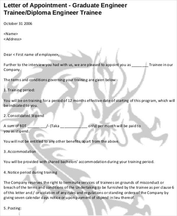 trainee engineer appointment letter