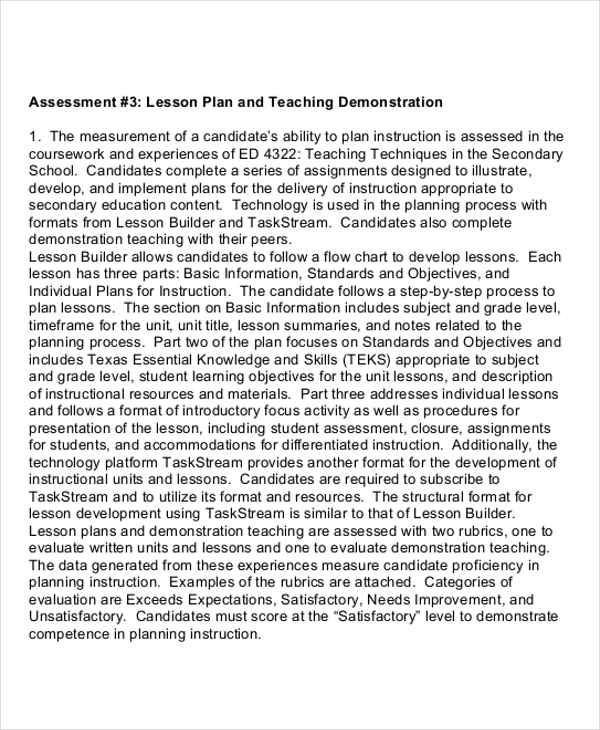 demo teaching lesson plan