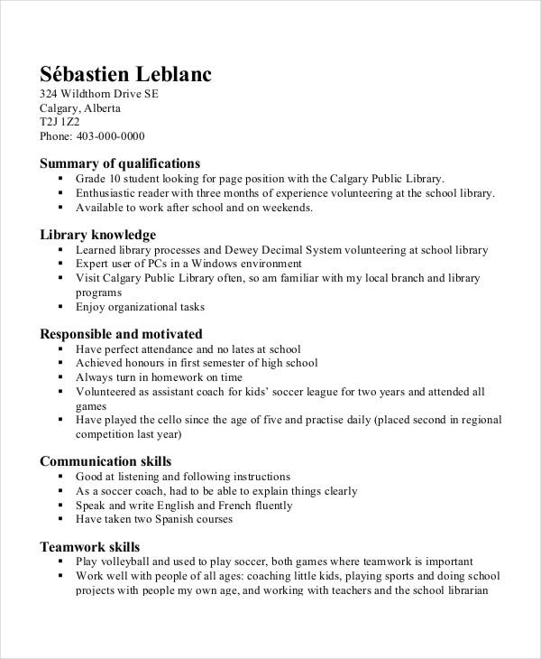 Printable Resume Template For High School Student
