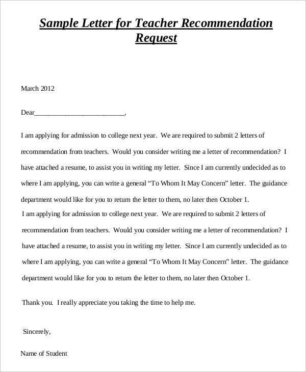 sample letter for teacher recommendation request letter