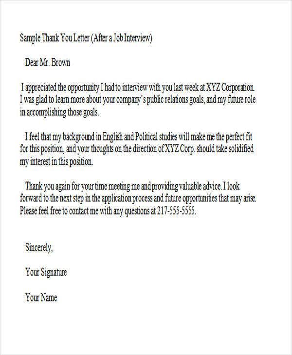 microsoft word interview thank you letter template