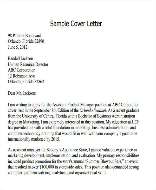 business marketing cover letter