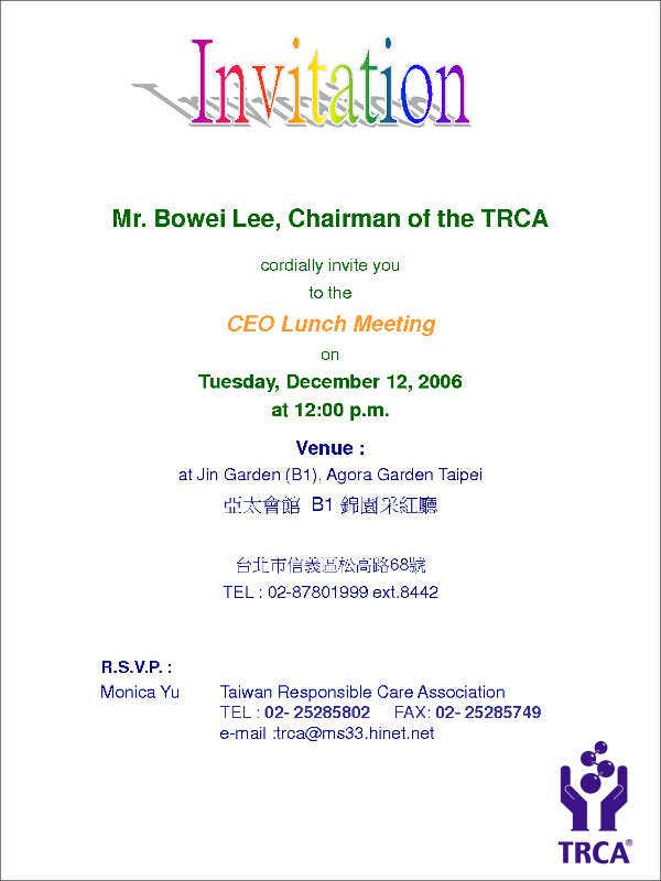 formal-business-meeting-invitation