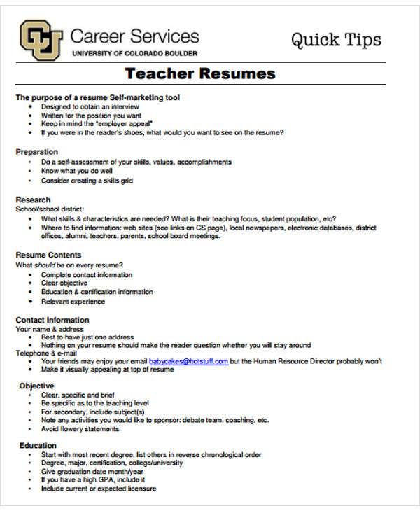 teacher job resume objective
