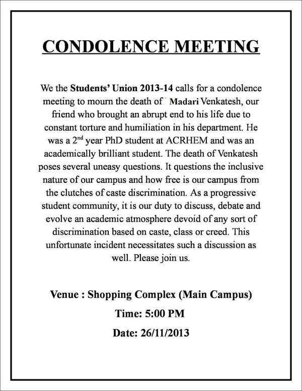sample-condolence-meeting-invitation