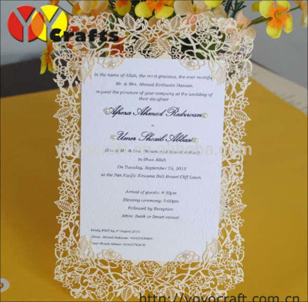 sample-wedding-meeting-invitation-design
