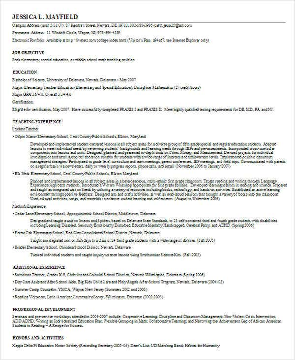 free sample resume for teacher