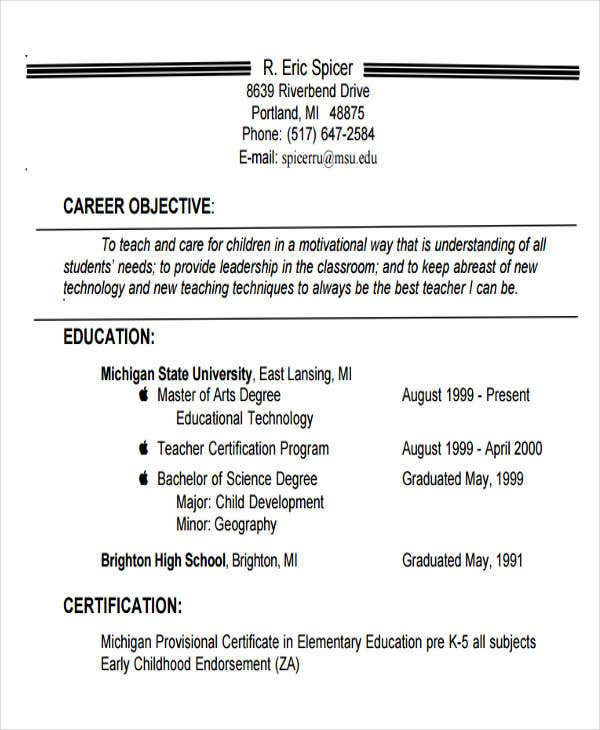 teacher career objective