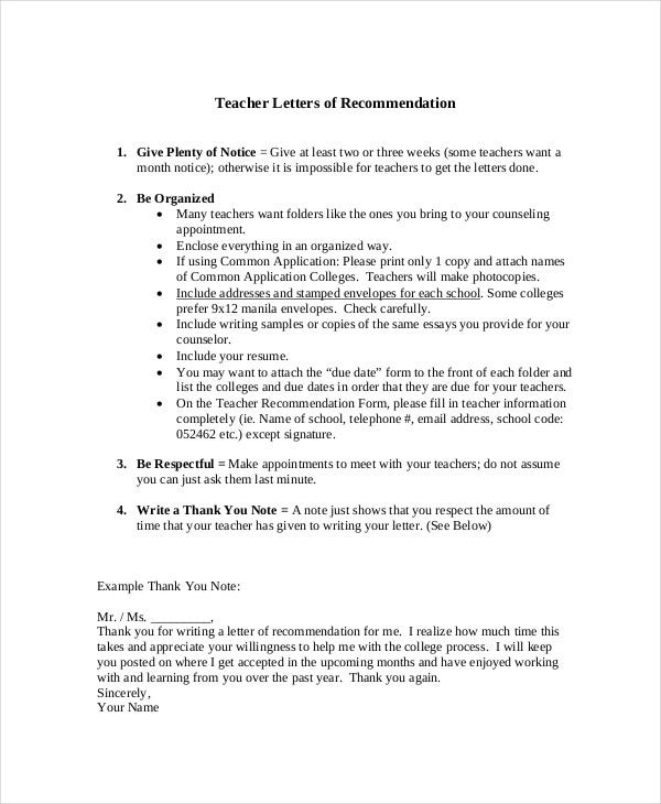 thank you letter to teacher for letter of recommendation1