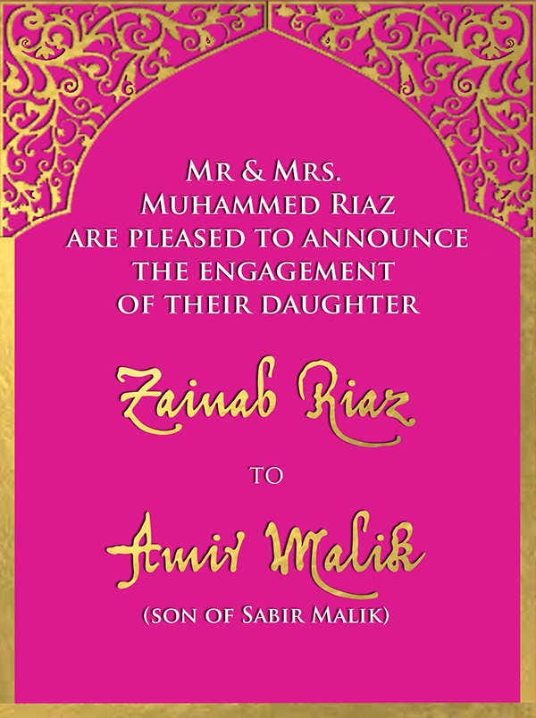 wedding engagement announcement cards