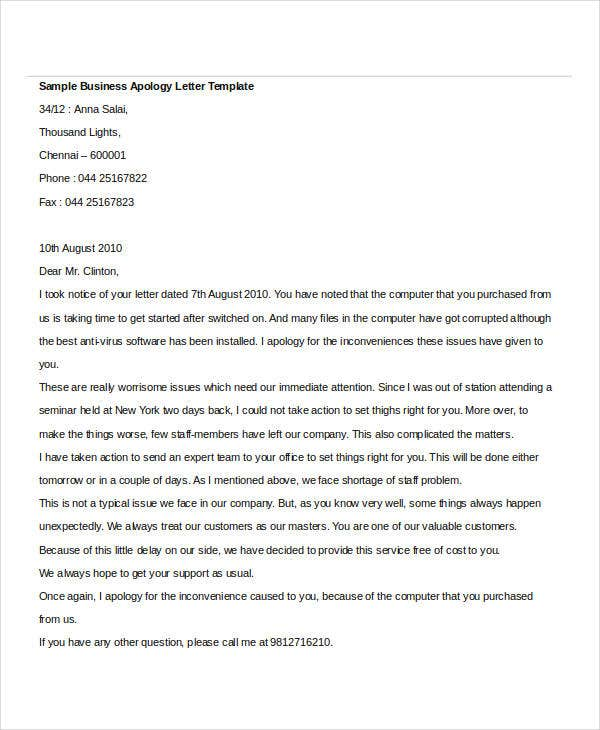 Business Apology Letter Grude Interpretomics Co