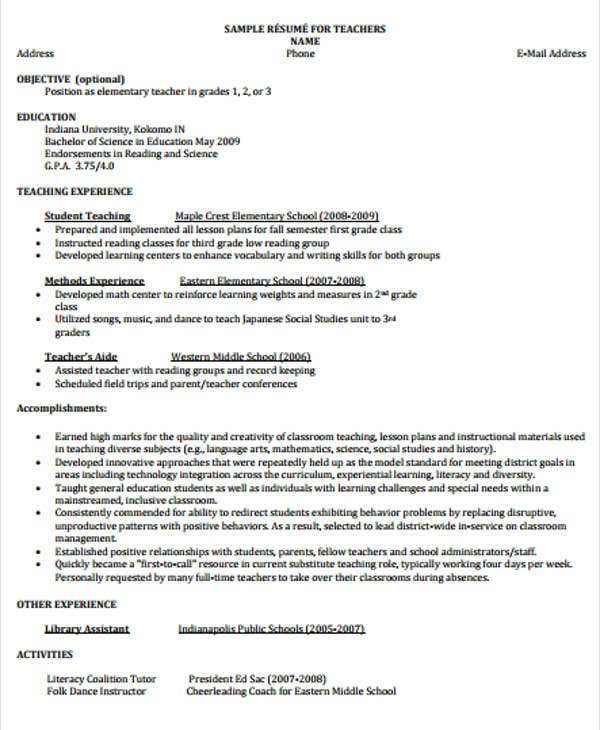 Elementary School Computer Teacher Resume Sample Experienced Super