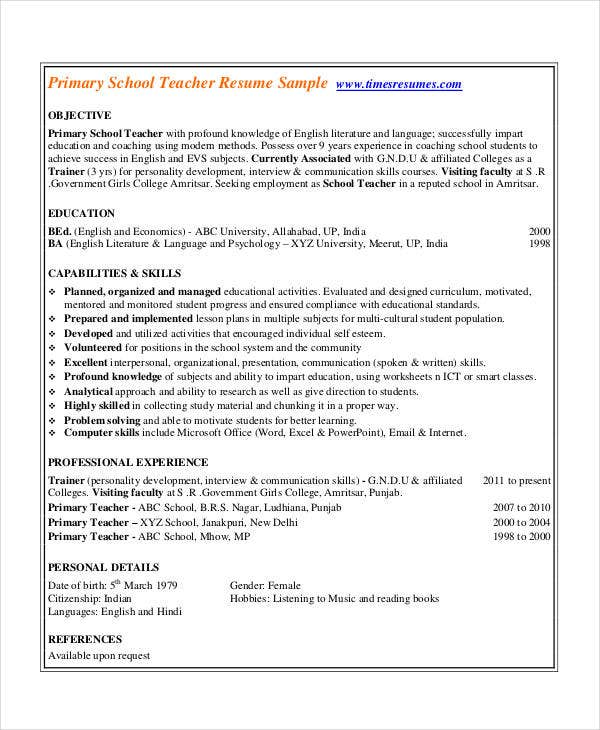 simple primary school teacher resume