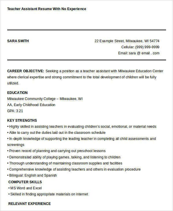 sample resume teacher aide no experience