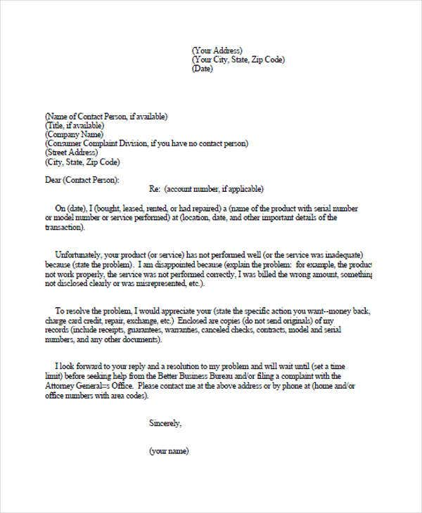 sample business complaint letter