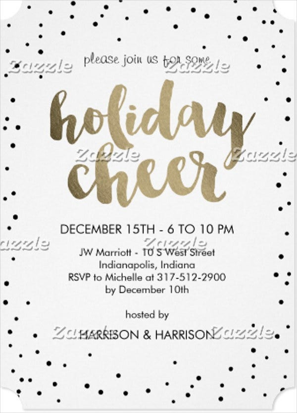 business holiday event invitation1