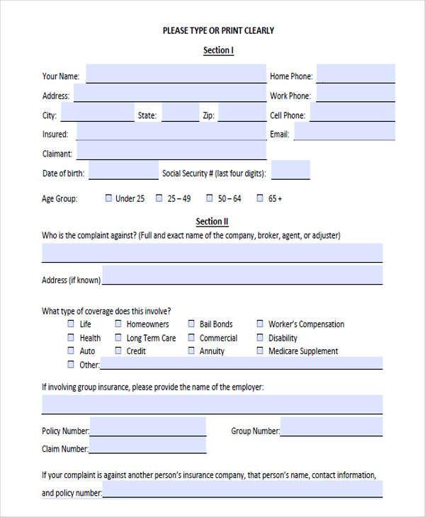 complaint response form letter1
