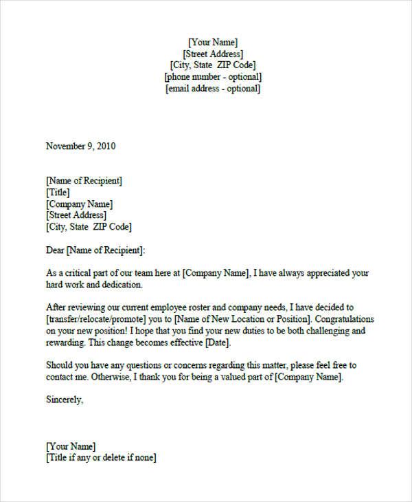 job promotion complaint letter1