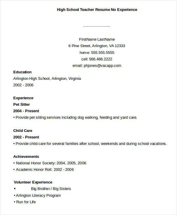 high school teacher resume with no experience