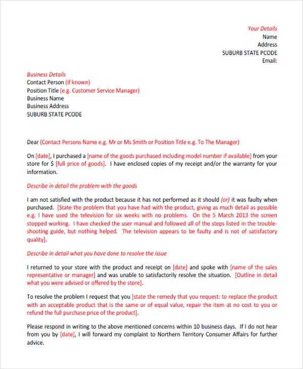 food product complaint letter2