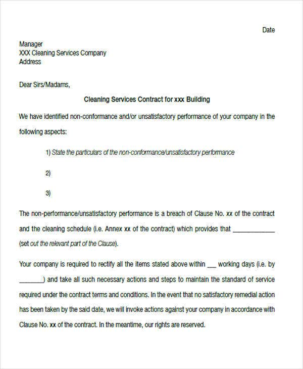 service delay complaint letter1