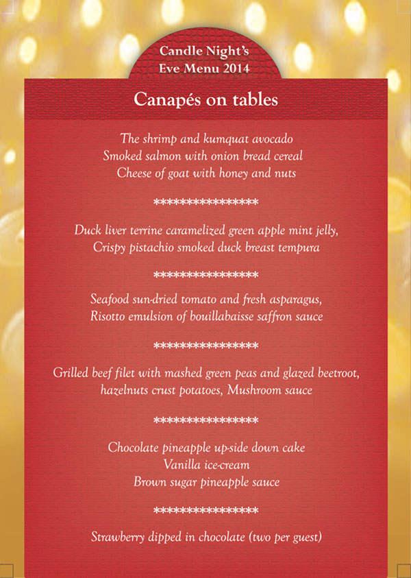 catering menu card