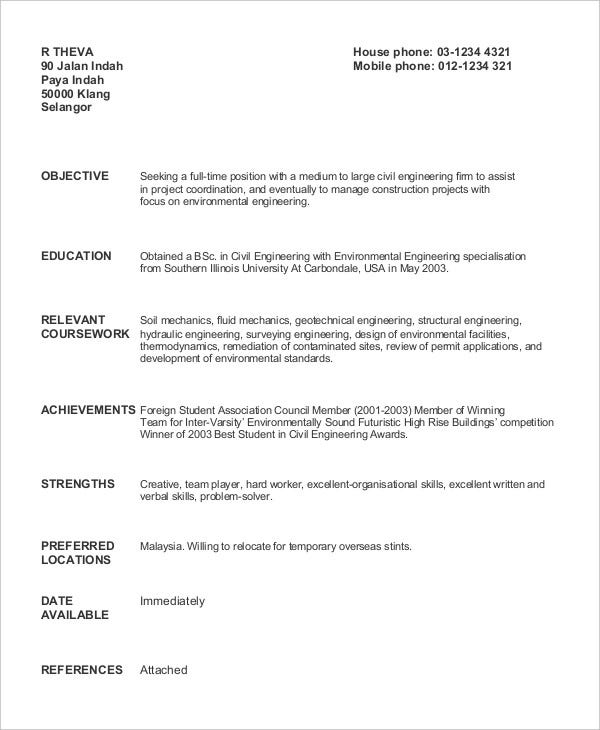 civil engineer fresh graduate resume