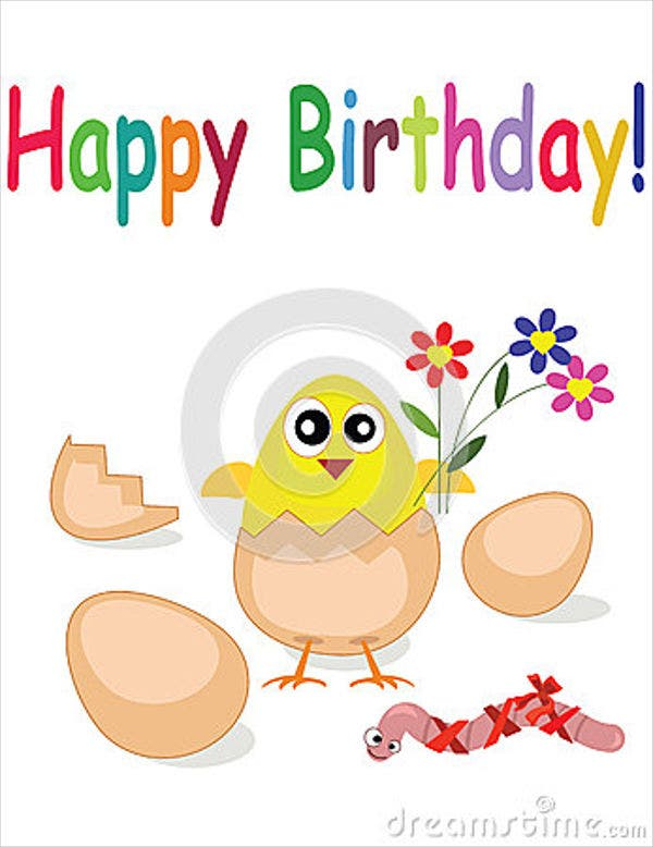animated-birthday-invitation-card