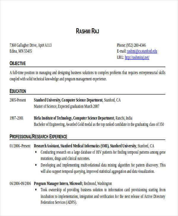 computer engineering resume