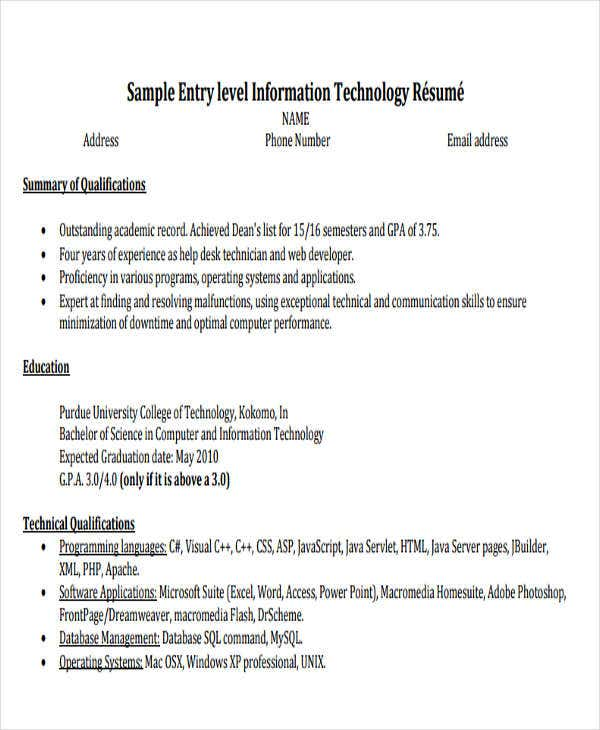 entry level software engineering resume2