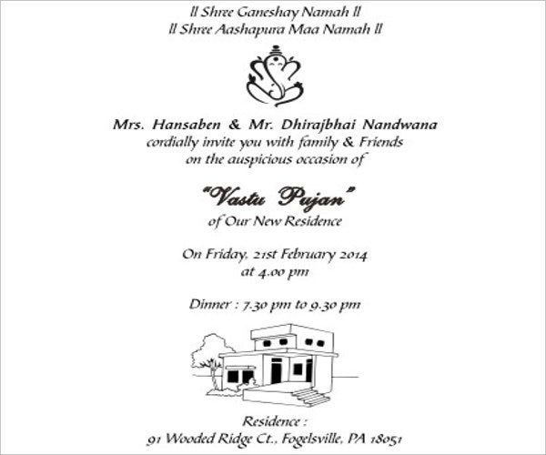 housewarming-ceremony-invitation-card