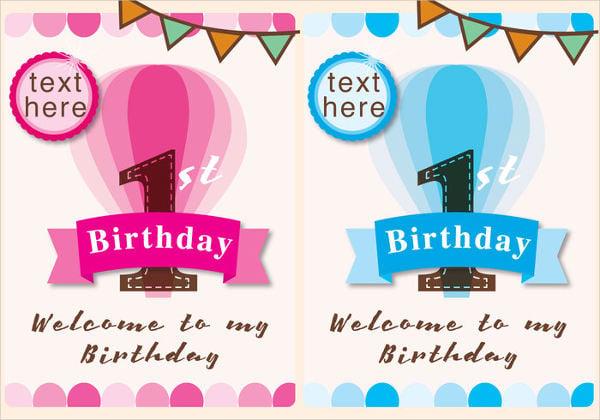 birthday party invitation card8