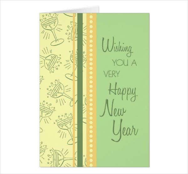 Flash New Year Greeting Card