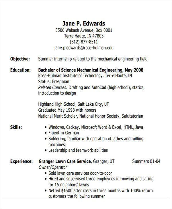 engineering student internship resume1