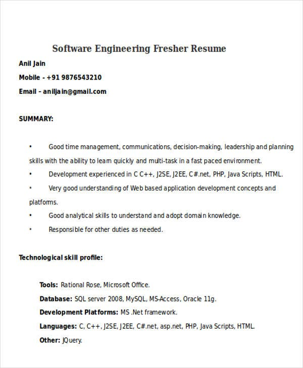 software engineering fresher resume