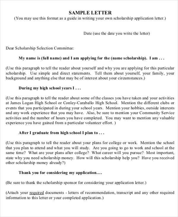 College Scholarship Application Letter Sample