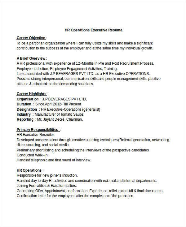 career objective for hr resume